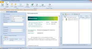 Интерфейс DocsVision